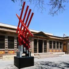 Museo Nación MX